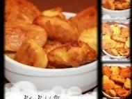 Recette madeleines aux chorizo