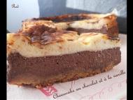 Recette cheesecake au chocolat et à la vanille
